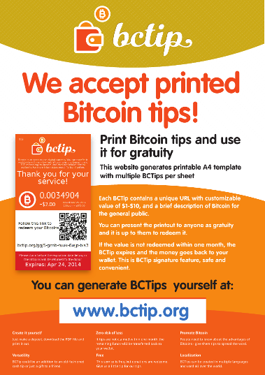 A4 bctip advertise for printing